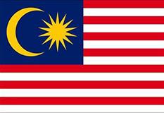 Ambasada Malezije