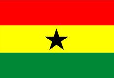 Ambasada Gane
