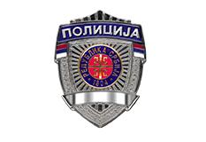 Ministarstvo unutrašnjih poslova Republike Srbije