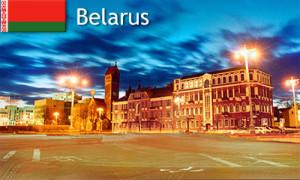 selidbe belorusija minsk