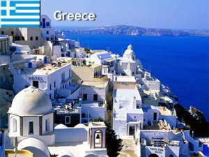selidbe grčka