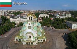 selidbe bugarska sofija