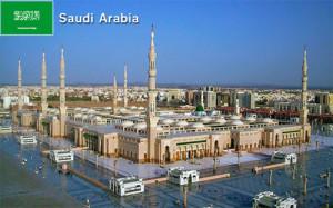 selidbe saudijska arabija