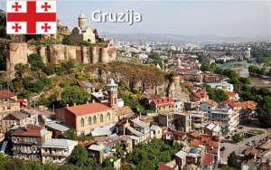 selidbe gruzija
